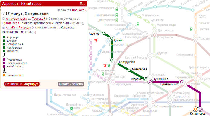 Moskwa-Metro