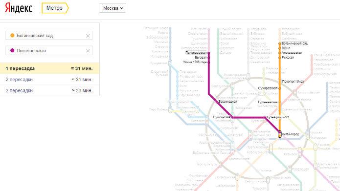 yandex-metro-online