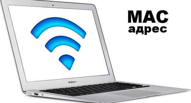 mac-mac