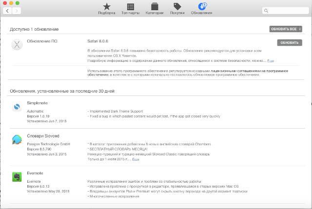 remont_mac-2