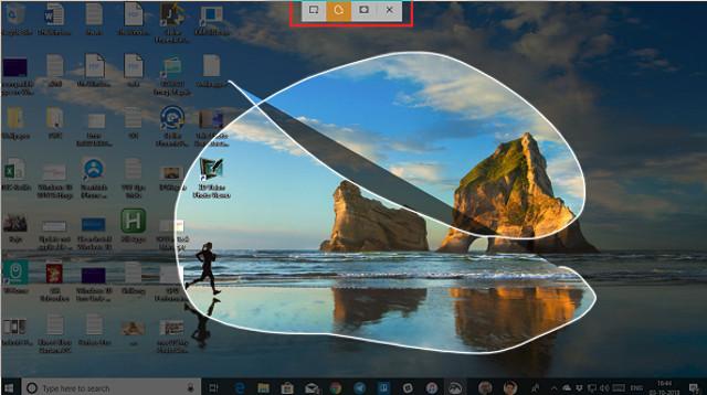 Скриншот произвольной формы на ноутбуке с Windows 10