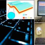 Клавиатура для подзарядки смартфона и защиты от хакеров