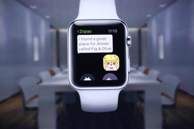 apple-watch-talk