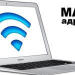 Как узнать MAC-адрес компьютера в OS X и изменить его
