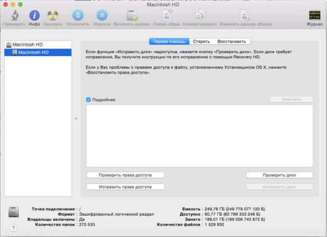 remont_mac-4