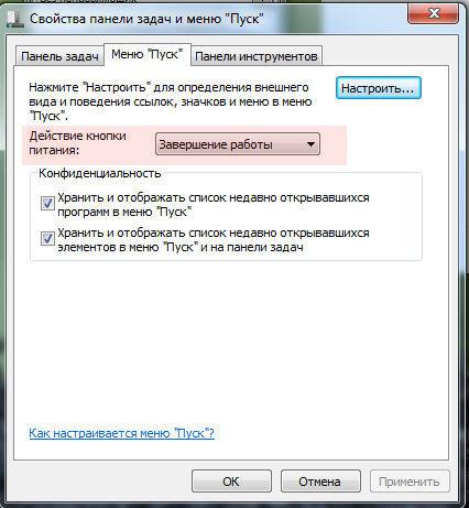 son-gibernatsya-2
