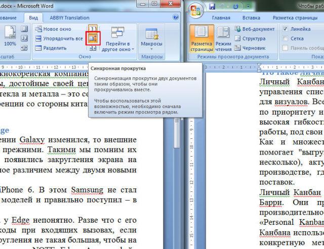 neskolko-word-4